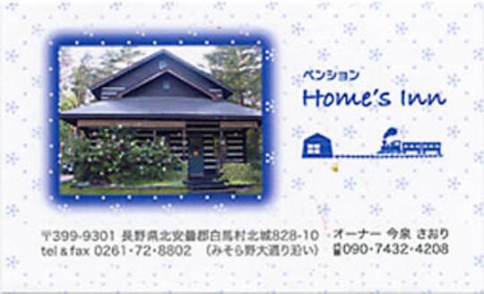 Homes_inn