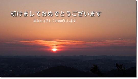 Hinode_4476_20171223